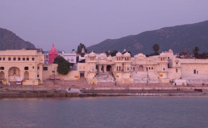 Pushkar 2.0